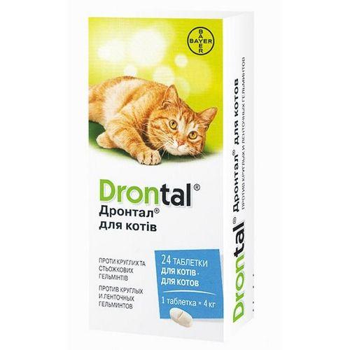 Drontal таблетка антигельминная для кошек
