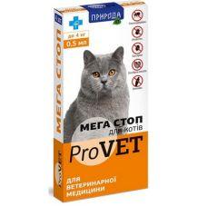 Мега Стоп ProVET для кошек до 4 кг