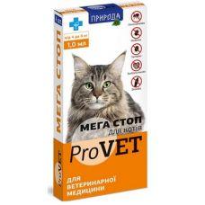 Мега Стоп ProVET для кошек 4-8 кг